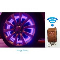 "Подсветка колес автомобиля ""Auto-led-60x4-rgb"""