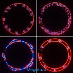 Велосипедная подсветка 5 диодов