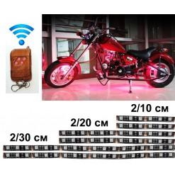 """Подсветка мотоцикла """"Moto Led V6 RGB"""""""