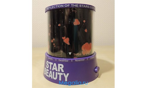 "Проектор ""Star Beauty"""