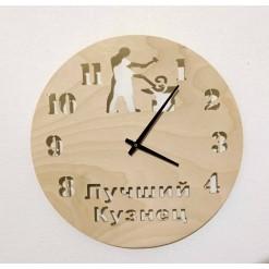 Часы с подсветкой «Кузнец »