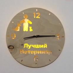 Часы с подсветкой «Ветеринар №811»