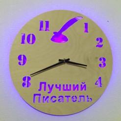 Часы с подсветкой «Писатель №812»