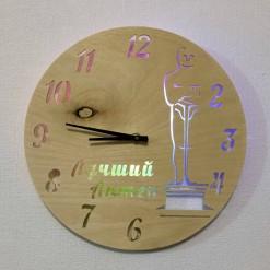 Часы с подсветкой «Актер №830»