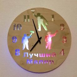 Часы с подсветкой «Маляр №837»