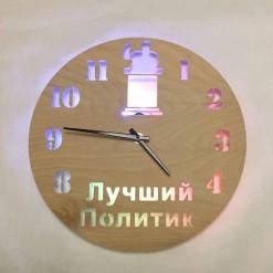Часы с подсветкой «Политик №844»