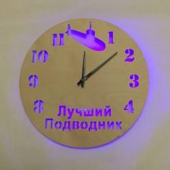Часы с подсветкой «Подводник №846»