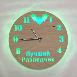 Часы с подсветкой «Разведчик №847»