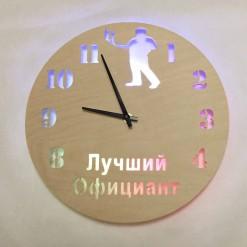 Часы с подсветкой «Официант №850»