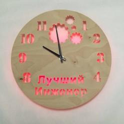 Часы с подсветкой «Инженер №852»
