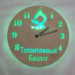 Часы с подсветкой «Биолог №853»