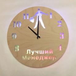 Часы с подсветкой «Менеджер №855»