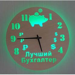 Часы с подсветкой «Бухгалтер №862»
