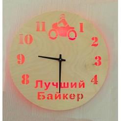 Часы с подсветкой «Байкер №863»