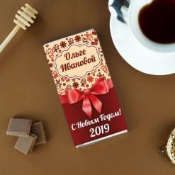 """Сладкая открытка """"С новым годом"""""""