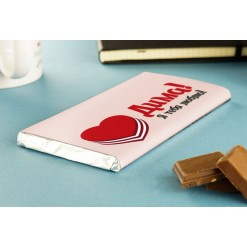 Именная шоколадка «Люблю»