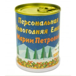 """Растение в банке *Именная новогодняя ёлка"""""""