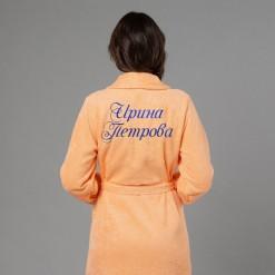"""Женский халат с вышивкой """"Именной"""""""