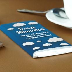 """Сладкая открытка """"Сладкие мечты"""""""