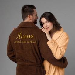 """Комплект халатов с вышивкой """"Лучшие в мире муж и жена"""""""