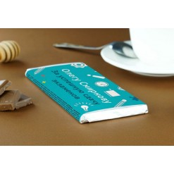Именная шоколадка «За успешную сдачу экзаменов!»