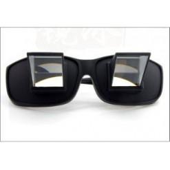 Очки для чтения лёжа