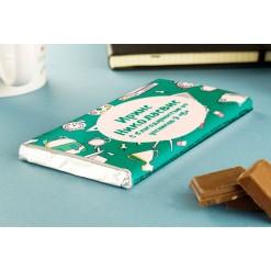 Именная шоколадка «Учителю с благодарностью»