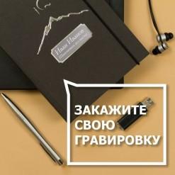 """Ежедневник""""IQ"""""""