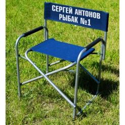 """Именной стул """"Рыбак №1"""""""
