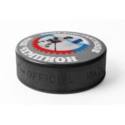 Именная хоккейная шайба с фото