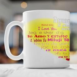 "Кружка именная ""Я люблю тебя"""