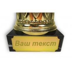 """Кубок с индивидуальной гравировкой """"Золото с красным"""""""