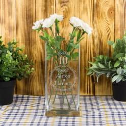 Ваза для цветов «С годовщиной»