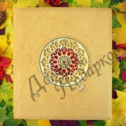 Свадебный альбом премиум