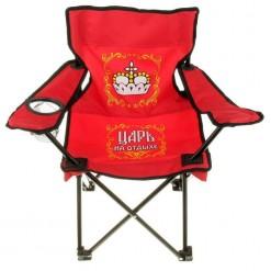 Складной стул *Царский трон* (детский)