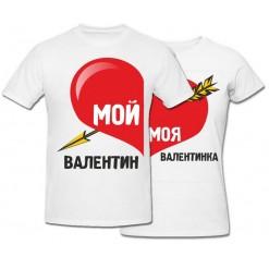 Комплект футболок *Валентинки*