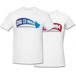 Комплект футболок *Я с ним | Она со мной*