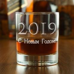 """Бокал для виски """"С Новым Годом 2019"""""""