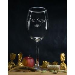 """Именной бокал для вина """"Мистер"""""""