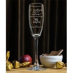 Фирменный новогодний фужер для шампанского