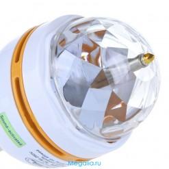 Светодиодная лампа вращающаяся RGB Е 27, 3 Вт