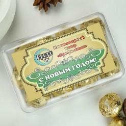 """Фирменный набор конфет """"С новым годом!"""""""
