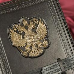 Ежедневник «Державная Русь»