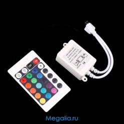 RGB контроллер с пультом управления