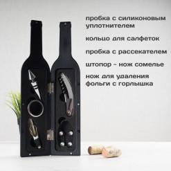 """Именной винный набор """"Для него"""" (большой)"""