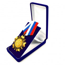 Орден *Лучший выпускник 2018 года*