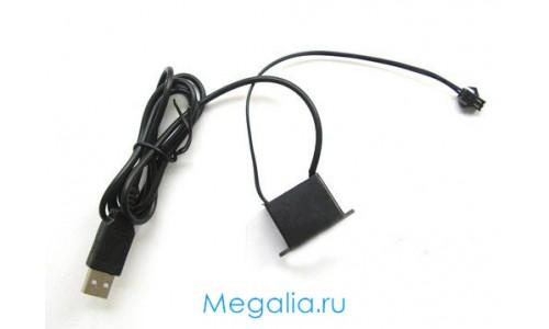 Инвертор USB для светящегося провода