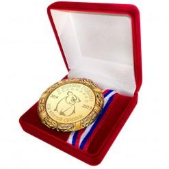 """Медаль """"С новым годом жёлтой свиньи"""""""