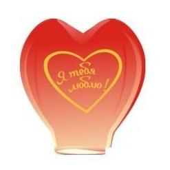 Небесный фонарик 3D сердце большой (Я люблю тебя)