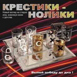 Застольная игра Крестики - Нолики со стопками